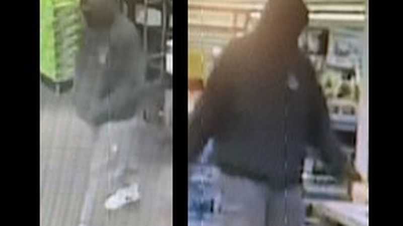Council Bluffs Police are looking for an individual who robbed a Walgreens on West Broadway...